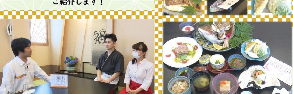 会員事業所紹介「千曲☆あの店・この店」 7月は「味さい」を紹介します!