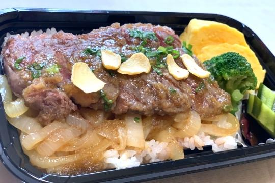 食処 河菜