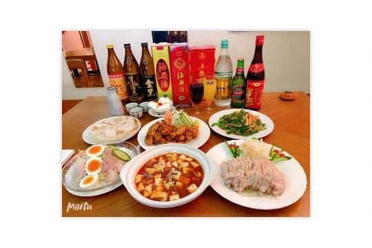 中華料理  故郷