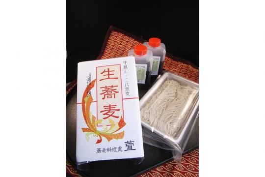 蕎麦料理処萱