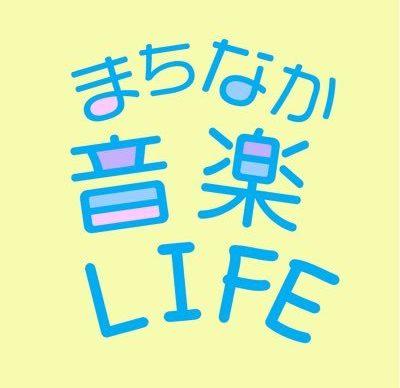 「【AKB48 恋するフォーチュンクッキー】千曲市のみんなで踊ってみた!」がアップされました!