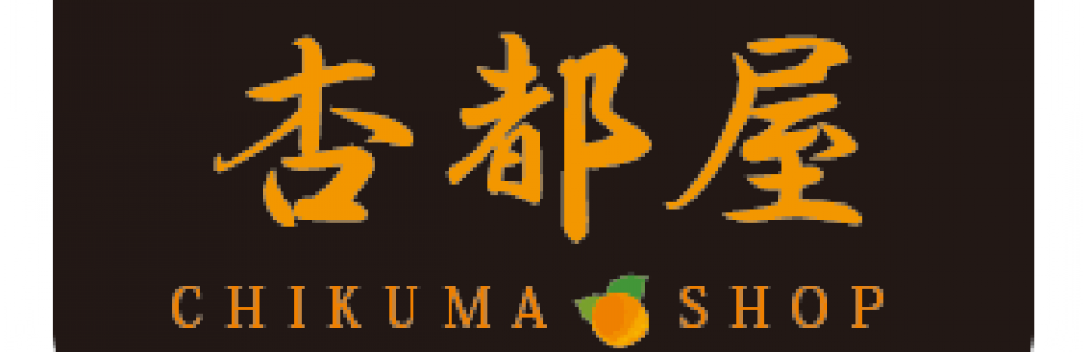 千曲商工会議所が運営するオンラインショップです!千曲市特産の杏商品などをお買い求めいただけます!